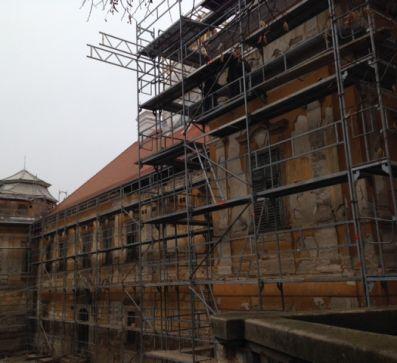 Jánosháza, Erdődy-Choron kastély
